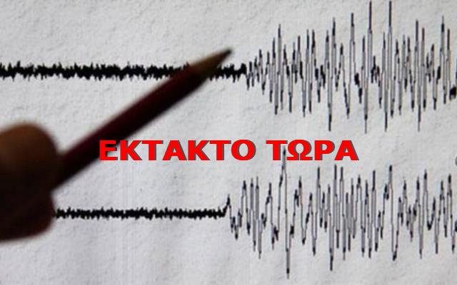 σεισμός, https://viral-times.gr//
