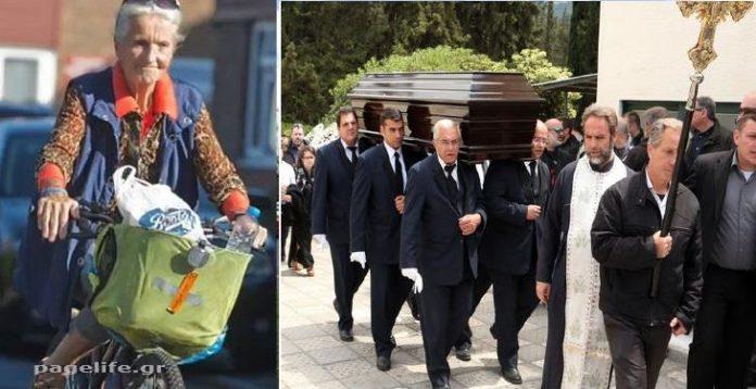 Κηδείες, https://viral-times.gr//